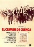 El crimen de Cuenca is the best movie in Amparo Soler Leal filmography.