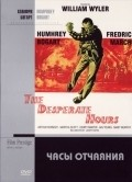 The Desperate Hours film from William Wyler filmography.
