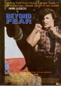 Beyond Fear - movie with Robert Axelrod.