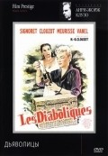 Les diaboliques - movie with Charles Vanel.