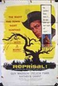 Reprisal! - movie with Michael Pate.