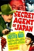 Secret Agent of Japan - movie with Steven Geray.