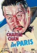 Charlie Chan in Paris is the best movie in Warner Oland filmography.