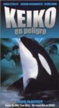 Keiko en peligro is the best movie in Susana Dosamantes filmography.