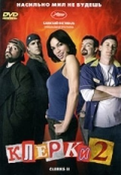 Clerks II film from Kevin Smith filmography.