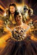 Forbidden Warrior is the best movie in Sung Kang filmography.