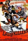 The Ladykillers film from Alexander Mackendrick filmography.