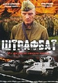Shtrafbat (serial) is the best movie in Roman Madyanov filmography.