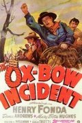 The Ox-Bow Incident - movie with Anthony Quinn.