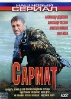 Sarmat (serial) is the best movie in Sergei Makhovikov filmography.