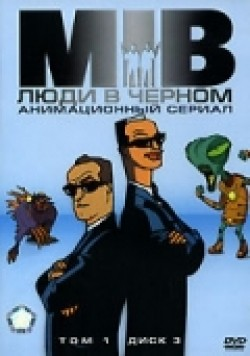 Men in Black: The Series - movie with Billy West.