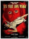 Les yeux sans visage is the best movie in Alida Valli filmography.