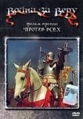 Proti vsem is the best movie in Jan Pivec filmography.