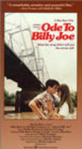 Ode to Billy Joe is the best movie in Robby Benson filmography.