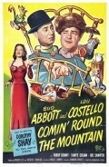 Comin' Round the Mountain is the best movie in Glenn Strange filmography.