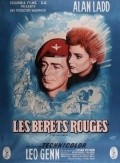 The Red Beret film from Terence Young filmography.