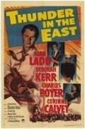 Thunder in the East film from Charles Vidor filmography.