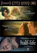 Half-Life is the best movie in Leonardo Nam filmography.