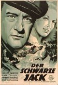 Black Jack - movie with George Sanders.