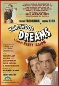 Hollywood Dreams - movie with Eric Roberts.