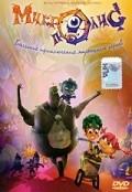 Animation movie Mikropolis.