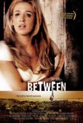 Between is the best movie in Patricia Reyes Spindola filmography.
