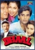 Dhaal: The Battle of Law Against Law - movie with Vinod Khanna.