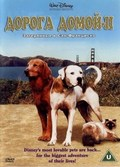 Homeward Bound II: Lost in San Francisco - movie with Tisha Campbell.