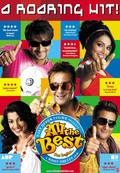All the Best: Fun Begins film from Rohit Shetty filmography.
