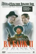 Vabank II czyli riposta film from Juliusz Machulski filmography.