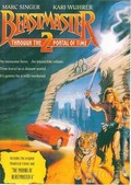 Beastmaster 2: Through the Portal of Time - movie with Sarah Douglas.