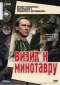 Vizit k Minotavru (mini-serial) is the best movie in Lev Borisov filmography.