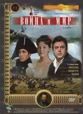 Voyna i mir - movie with Sergei Bondarchuk.