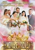 Jizn rassudit is the best movie in Ruslan Chernetskiy filmography.