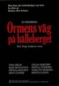 Ormens väg på hälleberget - movie with Tomas von Bromssen.