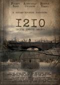 1210 is the best movie in Viktor Nemets filmography.