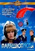 Parashyutistyi is the best movie in Mircea Sotsky-Voinicescu filmography.