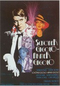 Schöner Gigolo, armer Gigolo - movie with David Bowie.