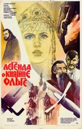 Legenda o knyagine Olge - movie with Dmitri Mirgorodsky.