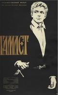 Film Hamlet.
