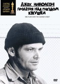 One Flew Over the Cuckoo's Nest - movie with Christopher Lloyd.