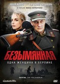 Anonyma — Eine Frau in Berlin - movie with Oleg Chernov.