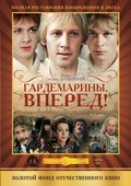 Gardemarinyi, vpered! (mini-serial) is the best movie in Aleksandr Abdulov filmography.