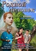 Rodnoy chelovek is the best movie in Igor Sternberg filmography.