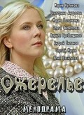 Ojerele - movie with Marija Kulikova.