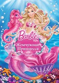 Barbie: The Pearl Princess is the best movie in Katie Crown filmography.