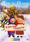 Toot & Puddle: I'll Be Home for Christmas - movie with Natalia Nogulich.