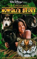 The Jungle Book: Mowgli's Story - movie with Clancy Brown.