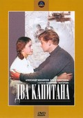 Dva kapitana - movie with Aleksandr Mikhajlov.