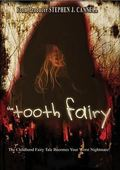 The Tooth Fairy film from Chuck Bowman filmography.